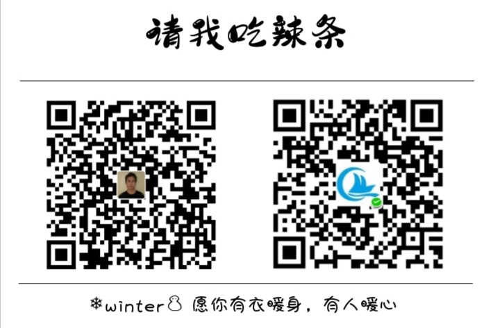 Tipping QR Code